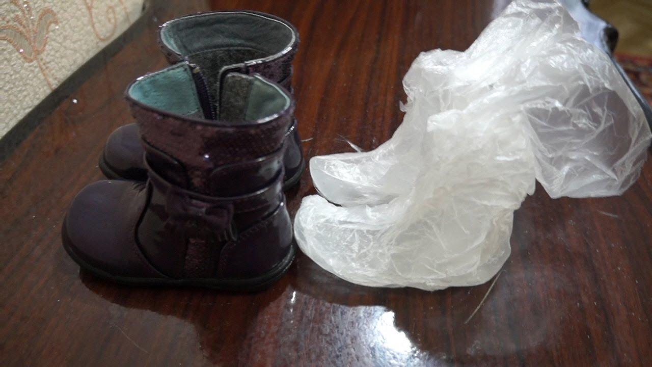 Расширение обуви льдом